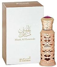 Parfums et Produits cosmétiques Al Haramain Musk - Huile parfumée