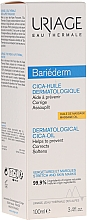Parfums et Produits cosmétiques Huile dermatologique anti-vergetures à l'huile de jojoba - Uriage Bariederm Dermatologycal Cica-Oil