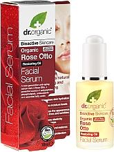Parfums et Produits cosmétiques Sérum à l'huile de rose pour visage - Dr. Organic Rose Facial Serum