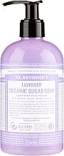 Parfums et Produits cosmétiques Savon liquide bio au sucre, Lavande - Dr. Bronner's Organic Sugar Soap Lavender