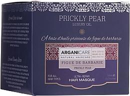 Parfums et Produits cosmétiques Masque à la figue de Barbarie pour cheveux - Arganicare Prickly Pear Ultra-Repair Hair Mask