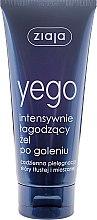 Parfums et Produits cosmétiques Gel après-rasage - Ziaja After Shave Gel