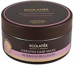 Parfums et Produits cosmétiques Masque à la kératine pour cheveux - Ecolatier Brazilian Cupuacu Mask
