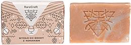 Parfums et Produits cosmétiques Savon à barbe, Cognac - RareCraft