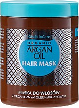 Parfums et Produits cosmétiques Masque à l'huile d'argan bio pour cheveux - GlySkinCare Argan Oil Hair Mask