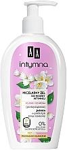Parfums et Produits cosmétiques Gel d'hygiène intime micellaire au jasmin et acide lactique - AA Intimate Soothing Micellar Gel