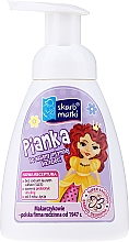 Parfums et Produits cosmétiques Mousse d'hygiène intime pour enfants, princesse 3 sur fond violet - Skarb Matki Intimate Hygiene Foam For Children
