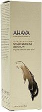 Parfums et Produits cosmétiques Crème à la boue de la mer Morte pour corps - Ahava Dermud Nourishing Body Cream
