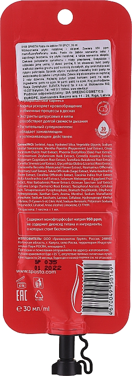 Dentrifrice naturel à la menthe et cannelle - Spasta I Am Spicy Toothpaste — Photo N2