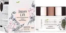 Parfums et Produits cosmétiques Crème de jour aux peptides de riz - Bielenda Japan Lift Day Cream SPF6