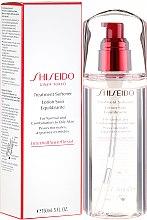 Parfums et Produits cosmétiques Lotion soin équilibrante pour peaux normales à grasses et mixtes - Shiseido Treatment Softener