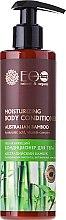 Parfums et Produits cosmétiques Lotion corporelle à l'extrait de bambou et acide hyaluronique - ECO Laboratorie Natural & Organic