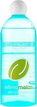 Parfums et Produits cosmétiques Gel d'hygiène intime au melon - Ziaja Intima Gel