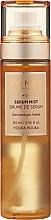 Parfums et Produits cosmétiques Sérum-brume au miel pour visage - Holika Holika Honey Royal Lactin Serum Mist