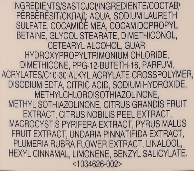 Shampooing et après-shampooing à l'extrait de pomme - Avon Naturals Smooth Shine — Photo N3