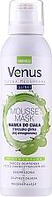 Parfums et Produits cosmétiques Masque en mousse à l'huile de graines de raisin pour corps - Venus Body Mousse Mask