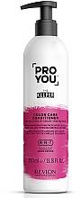 Parfums et Produits cosmétiques Après-shampooing à l'acide citrique - Revlon Professional Pro You Keeper Color Care Conditioner