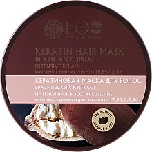Parfums et Produits cosmétiques Masque reconstruction intense à la kératine et cupuaçu pour cheveux - ECO Laboratorie Keratin Hair Mask