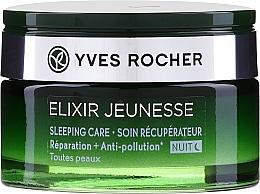 Parfums et Produits cosmétiques Soin de nuit récupérateur à l'huile de graines de tournesol - Yves Rocher Elixir Jeunesse