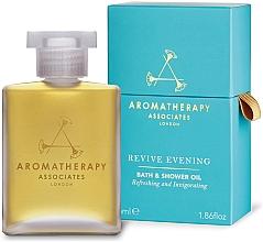 Parfums et Produits cosmétiques Huile de bain et douche à l'huile de patchouli - Aromatherapy Associates Revive Evening Bath & Shower Oil