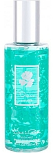 Parfums et Produits cosmétiques Oscar de la Renta Jasmine - Brume pour corps, Jasmin