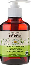 Parfums et Produits cosmétiques Gel délicat au thé vert pour visage - Green Pharmacy