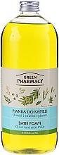 Parfums et Produits cosmétiques Bain moussant à l'olive et lait de riz - Green Pharmacy