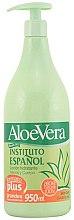 Parfums et Produits cosmétiques Lait corporel à l'aloé vera - Instituto Espanol Aloe Vera Body Milk Lotion