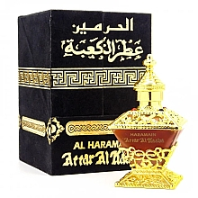 Parfums et Produits cosmétiques Al Haramain Attar Al Kaaba - Huile de Parfum