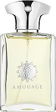 Parfums et Produits cosmétiques Amouage Silver - Eau de Parfum