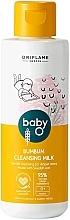 Parfums et Produits cosmétiques Lait nettoyant pour le change - Oriflame Baby O Bumbum Cleansing Milk