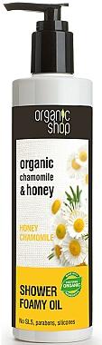 Huile de douche à la camomille bio et miel - Organic shop Body Foam Oil Organic Chamomile and Honey — Photo N1