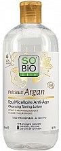 Parfums et Produits cosmétiques Eau micellaire anti-âge - So'Bio Etic Argan Cleansing Toning Lotion