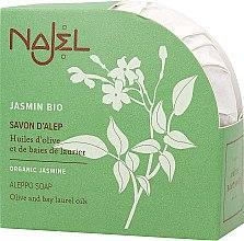 Parfums et Produits cosmétiques Savon d'Alep au jasmin bio, huiles d'olive et baies de laurier - Najel Jasmin Aleppo Soap