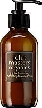 Parfums et Produits cosmétiques Mousse nettoyante exfoliante pour visage, Jojoba et Ginseng - John Masters Organics Jojoba Ginseng Exfoliating Face Wash