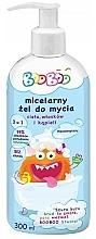 Parfums et Produits cosmétiques Gel micellaire et nettoyant pour corps et cheveux - BooBoo Micellar Shower Gel 3 In 1 Body/Hair/Bath