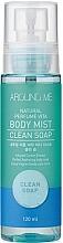 Parfums et Produits cosmétiques Brume pour corps - Welcos Around Me Natural Perfume Vita Body Mist Clean Soap