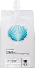 Parfums et Produits cosmétiques Masque à l'extrait de perles pour visage - 9CC Deep Sea Pearl Blanchiment Moisturizing Mask