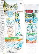 Parfums et Produits cosmétiques Crème à base d'eau thermale du Kamchatka pour visage - FitoKosmetik