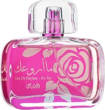 Parfums et Produits cosmétiques Rasasi Maa Arwaak - Eau de Parfum