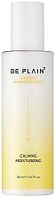 Parfums et Produits cosmétiques Lotion à l'extrait de camomille pour visage - Be Plain Chamomile pH-Balanced Lotion