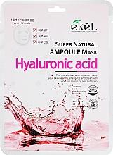 Parfums et Produits cosmétiques Masque tissu à l'acide hyaluronique pour visage - Ekel Super Natural Ampoule Mask Hyaluronic Acid