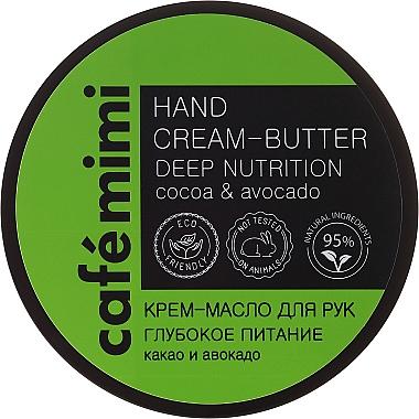 Crème-beurre nourrissante pour mains, Cacao et Avocat - Cafe Mimi Hand Cream-Butter Deep Nutrition