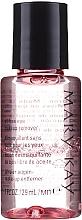 Parfums et Produits cosmétiques Démaquillant sans huile pour les yeux - Mary Kay TimeWise Oil Free Eye Make-up Remover