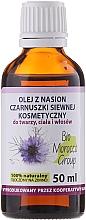 Parfums et Produits cosmétiques Huile de Nigelle pour visage, corps et cheveux - Efas Nigella Seed Oil