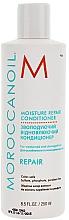 Parfums et Produits cosmétiques Après-shampooing à l'huile d'argan marocaine - MoroccanOil Moisture Repair Conditioner