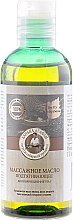 Parfums et Produits cosmétiques Huile de massage à l'huile de citron bio et amarante - Les recettes de babouchka Agafia