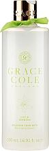 Parfums et Produits cosmétiques Mousse de bain Lys et Verveine - Grace Cole Lily & Verbena Foam Bath