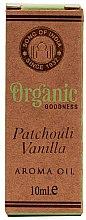 Parfums et Produits cosmétiques Huile aromatique au patchouli et vanille - Song of India Patchouli Vanilla Oil