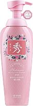 Parfums et Produits cosmétiques Après-shampooing à l'huile de camélia - Daeng Gi Meo Ri Platinum Hair Loss Care Treatment